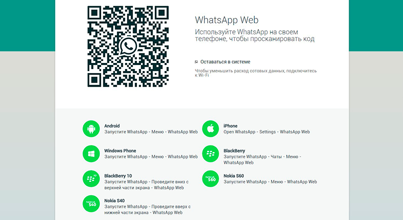 Whatsapp для linux