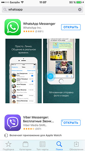 whatsapp-dlya-iphone