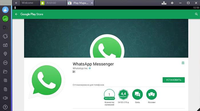 whatsapp-dlya-mac