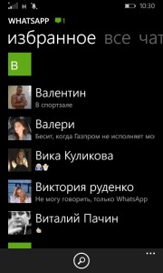 WhatsApp для Nokia