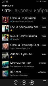 chto-takoe-whatsapp
