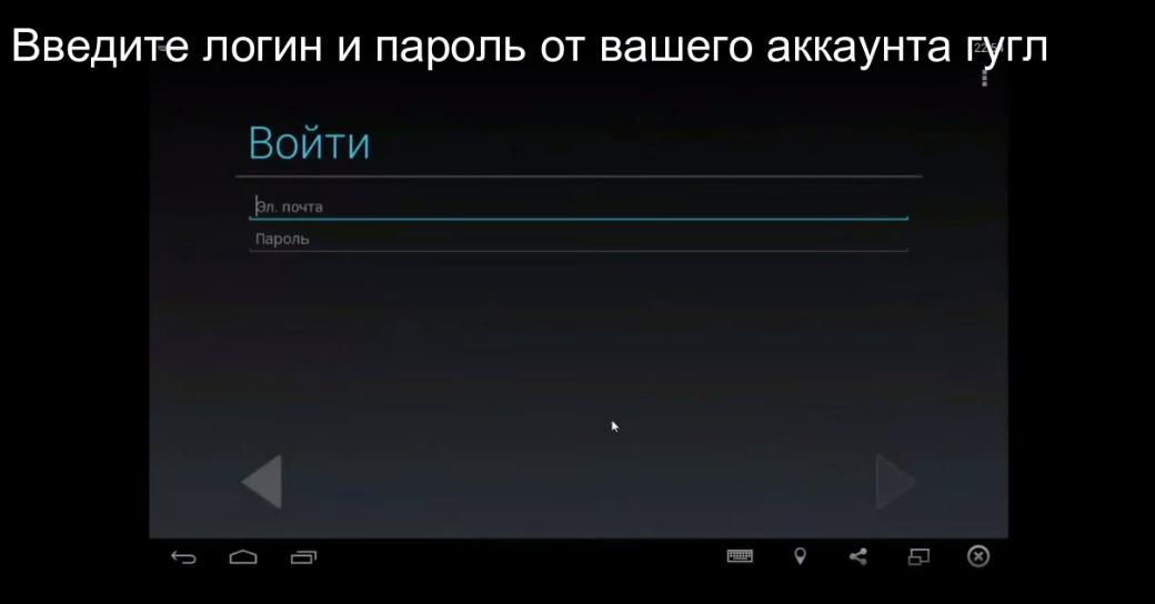 Ватсапп через эмулятор