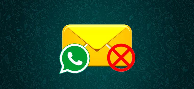 Что делать если не приходят сообщения