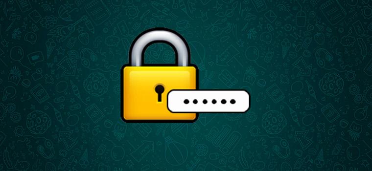 Как поставить пароль на WhatsApp