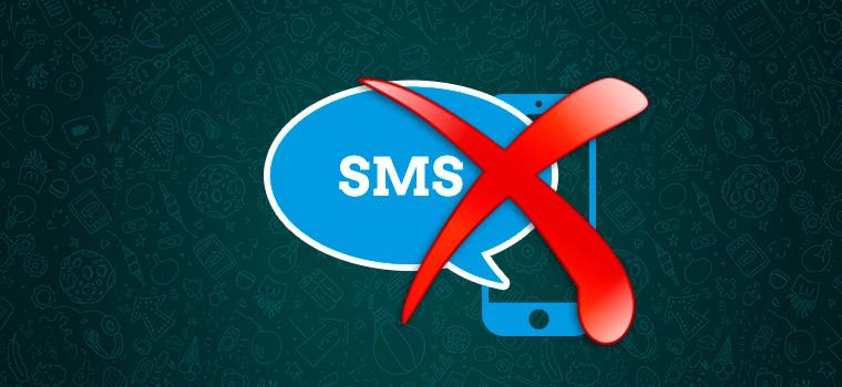 WhatsApp — если не приходит смс с кодом