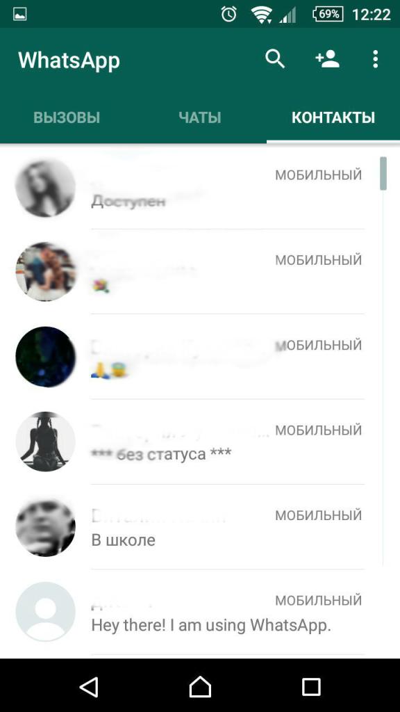 whatsapp-ne-vidit-kontakty