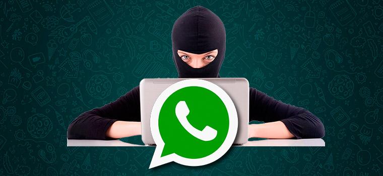 Как читать чужую переписку в WhatsApp