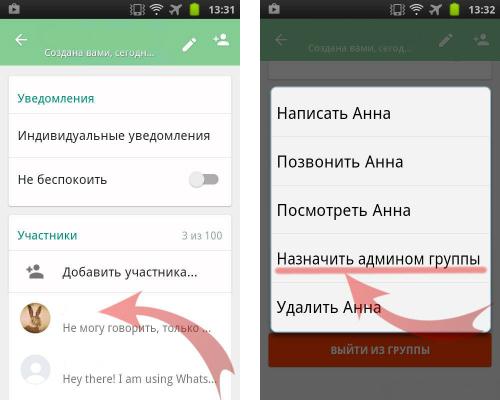 kak-naznachit-admina-gruppy-v-whatsapp
