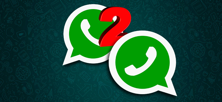 Два WhatsApp на одном телефоне