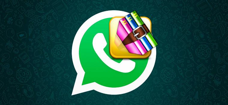 Где хранится история переписки (архив) в WhatsApp