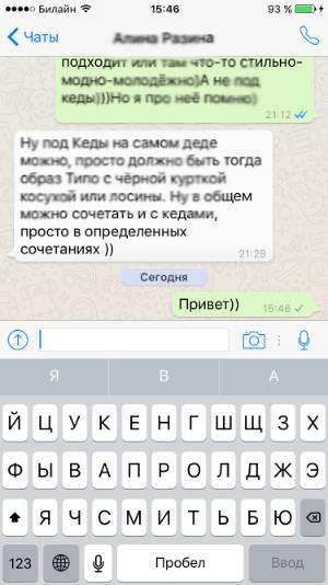 kak-ponyat-chto-polzovatel-udalil-vatsap-s-telefona
