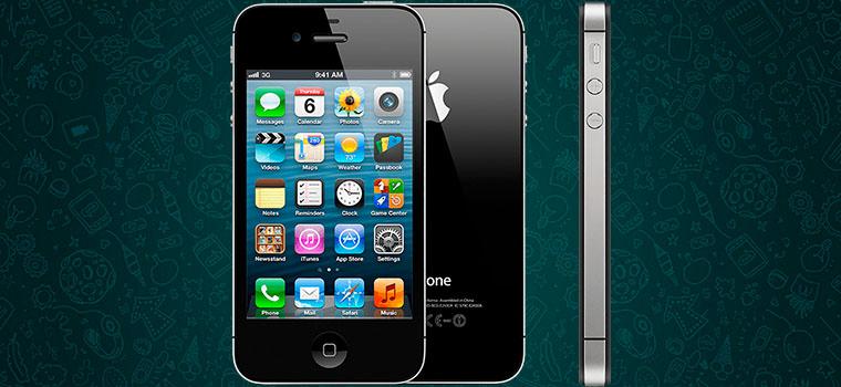Пользователи старых смартфонов останутся без WhatsApp